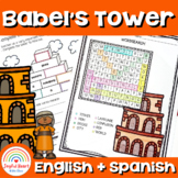 Babel's Tower Pride and Humility Bible Printable Pack - English and Spanish