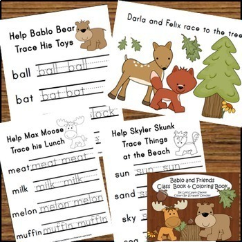 Forest Animals Literacy Activities, Bundle, For Your Forest Theme, Forest Unit