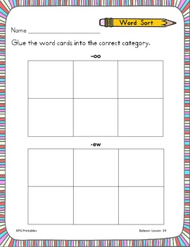Baboon:  First Grade Spelling and SIght Words Packet