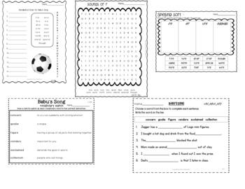 Babu's Song: Treasures 2nd Grade:Common Core Aligned Activities