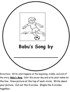 Babu's Song  Theme 2 Week 1