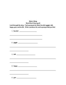 Babu's Song Treasures Flip Chart