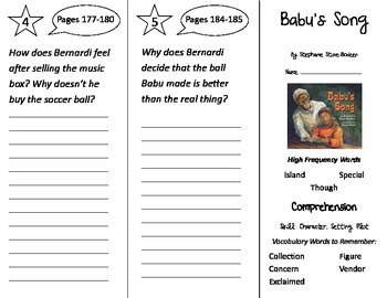 Babu's Song Trifold - Treasures 2nd Grade Unit 2 Week 1 (2011)