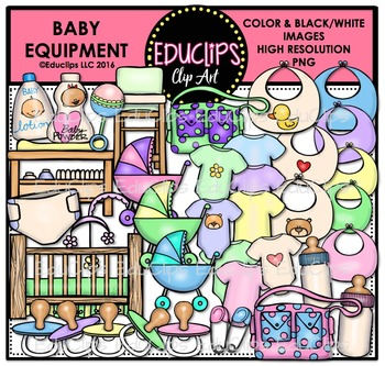 Baby Equipment Clip Art Bundle