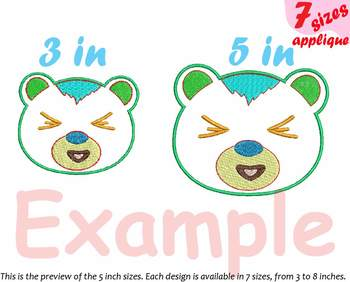 Baby Lion Applique Designs for Embroidery Japan cartoon cute Emoji kawaii  11a
