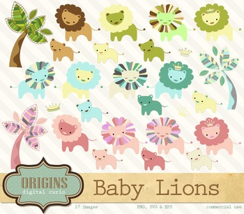Baby Lions Clipart - PNG and Vector