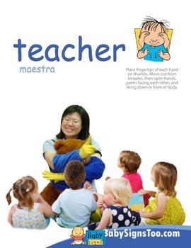 Baby Signs® Printable Poster: TEACHER