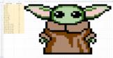 Baby Yoda Pixel Reveal for Algebra
