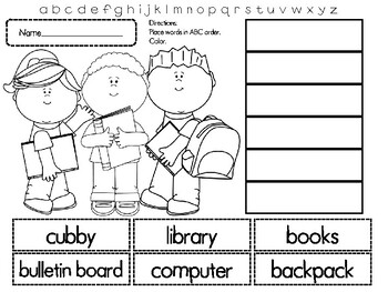 Back 2 School ABC Order Cut and Paste
