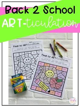 Back 2 School ART-ticulation