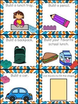 Back to School- BUILDING BLOCK TASK CARDS