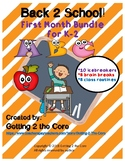 Back to School! First Month Bundle for K-2