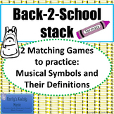 Back-2-School Stack- Music Symbols
