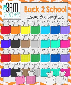 Back 2 School Supplies: Colorful Tissue Boxes Clip Art/ Graphics