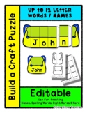 Back Pack / Book Bag - Editable Build a Craft Puzzle - up