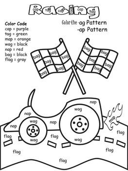 Back To School 1st Grade CVC Word Work Pack