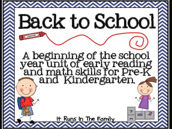 Back To School: A Beginning of the Year Unit for Pre-K and Kindergarten