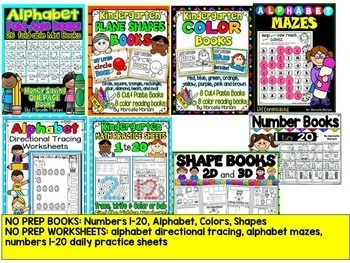 Back To School ACTIVITIES-MEGA STARTER BUNDLE-Lesson plans,centers,teacher tools