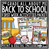 Back to School Activities 2nd Grade - All About Me Poster & First Week of School