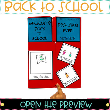 Back To School Activity All About Me Lapbook