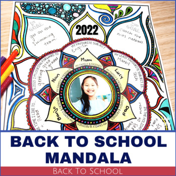 Back To School Activity - All About Me Mandala 2019-2020!