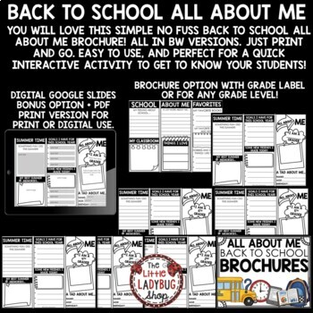 Back to School Activity 3rd Grade, 4th Grade, 5th -All About Me Brochure