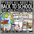 Back to School Activities 4th Grade -All About Me & First Week of School