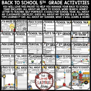 Back to School Activities 5th Grade - All About Me Poster & More