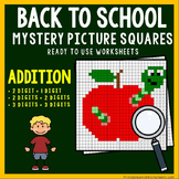 Addition Color By Number Back To School Math Activities 2nd Grade, 1st Grade