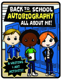 Back To School All About Me Autobiography
