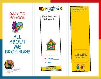 Back To School: All About Me Brochure