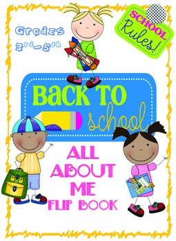 Back To School All About Me Flip Book