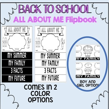 Back To School - All About Me Flipbook