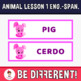 Back To School - Animal Lesson 1 (ENG.-SPAN.) Clipart