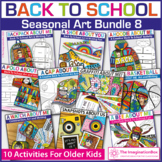 Back To School Art Bundle 8 | All About Me Activities and Decor