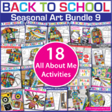 Back To School Art Bundle 9 | All About Me Activities and