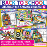Back To School Art Bundle 6 | All About Me Activities and Decor
