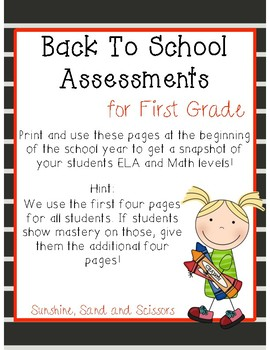 Back To School Assessments for First Grade