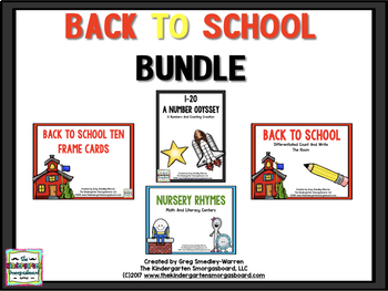 Back To School BUNDLE!