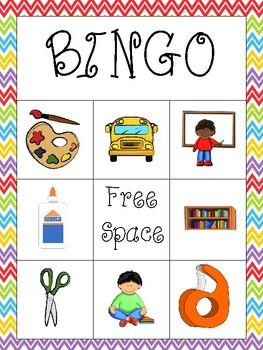 Back To School Bingo - 25 Bingo Cards