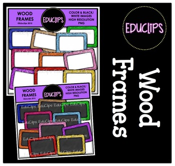FREE -  Wood Frames Clip Art Bundle {Educlips Clipart}