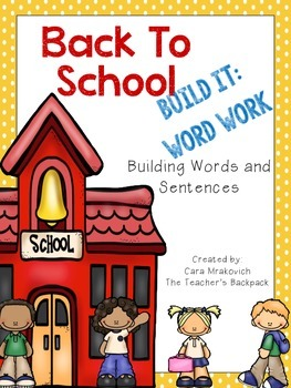 Back To School Build It: Word Work