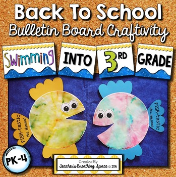 Back To School Bulletin Board Display --- Ocean Themed Bulletin Board Craftivity