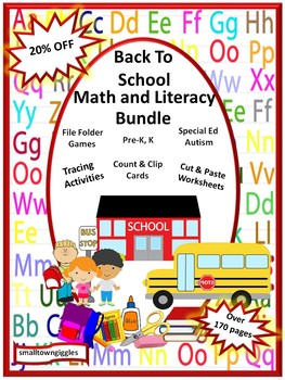 Back To School  Math and Literacy Centers NO PREP/LOW PREP Bundle