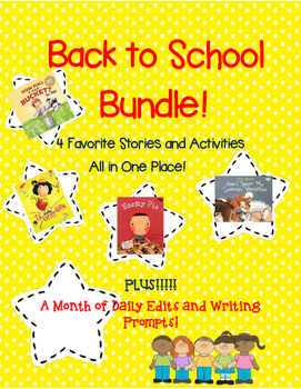 Back to School Bundle!  4 Book Journals and a Month of Daily Edits