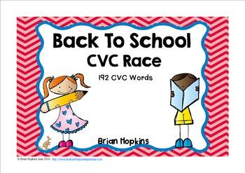 Back To School CVC Race