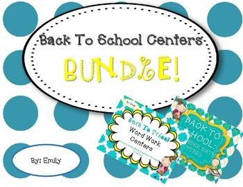 Back To School Center Bundle