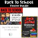 Back To School Centers Bundle