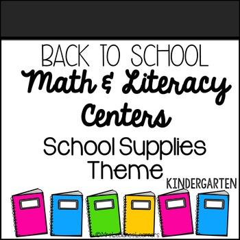 Kindergarten Back To School Centers - School Supplies Theme