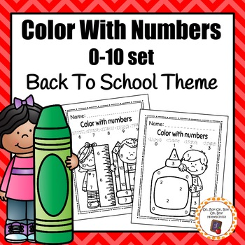 Back To School Color By Number 0-10